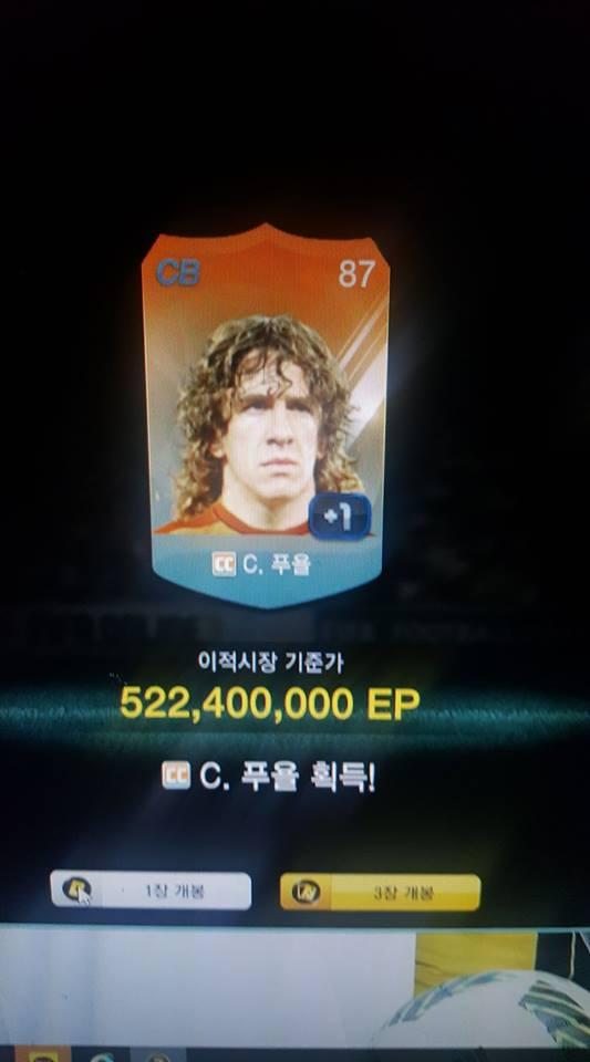 Thẻ Garena, Fifa Online 3, Puyol và những điều mới nhất
