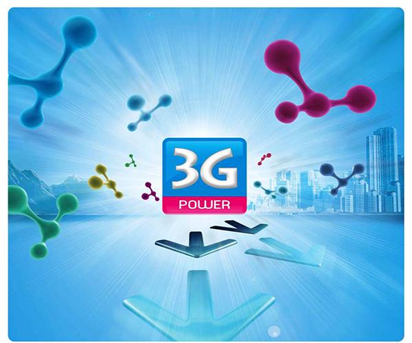 Nhanh tay đăng ký 3G Vinaphone  nhận ngay ưu đãi siêu khủng