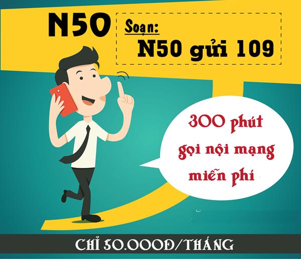 Gọi nội mạng 300 phút cả tháng chỉ hết 50k khi đăng ký gói N50 Viettel