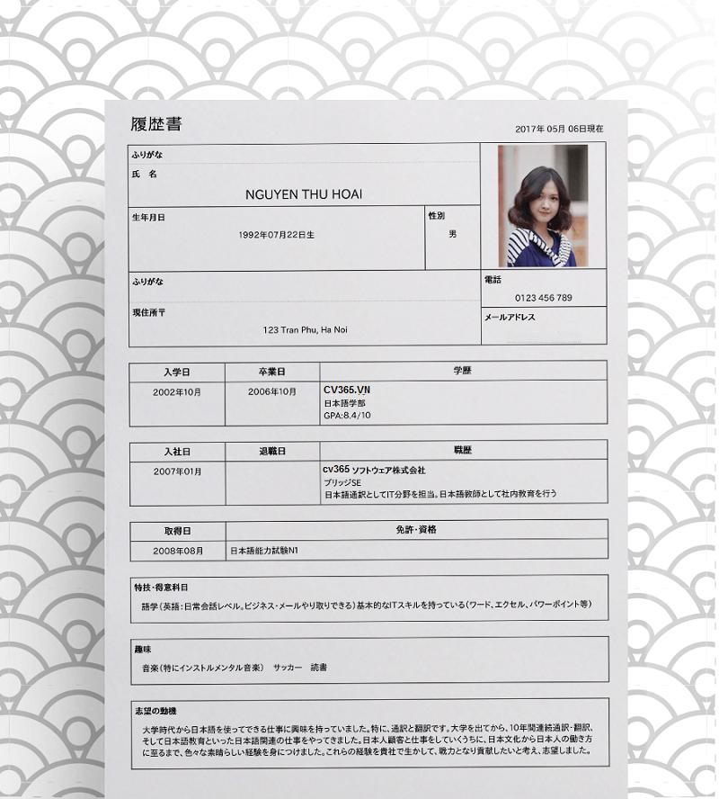 Cách viết CV xin việc bằng tiếng Hàn mới nhất năm 2019